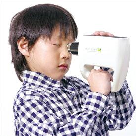 【送料無料】管理医療器機 超音波治療器 アイパワー 超音波マッサージ | 視力低下予防 視力トレーニング 成人 大人 子供 眼育 視力検査 視力回復 視力検査表 子供視力 老眼 近視 遠視 母の日 プレゼント