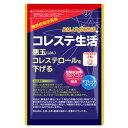 コレステ生活 [コレステロールを下げるサプリメント/DMJえがお生活] 悪玉コレステロール (機能性表示食品) LDL 日本製…