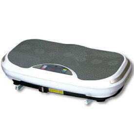 ダイエット 振動マシン バランスウェーブNEO(ネオ) FAV3117W アルインコ ALINCO ブルブル 振動マシン フィットネス ステッパー 専用マット付 送料無料