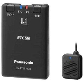パナソニック ETC2.0 アンテナ一体型 DSRC 新セキュリティ対応 GPS付 音声案内タイプ CY-ET2610GD
