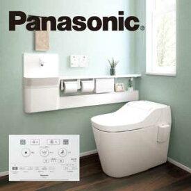 アラウーノ 全自動おそうじトイレ S141 一般地仕様 標準配管セット XCH1411WS Panasonic