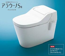 Panasonic アラウーノ S2 SII 配管セット付き XCH1401WS 北海道 沖縄 離島は送料別となります