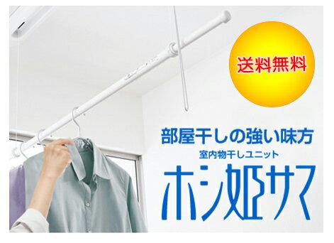 Panasonic ホシ姫サマ 天井付け CWFE12CM