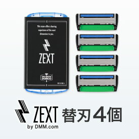 【単品購入】6枚刃カミソリ シェーバー ZEXT 替刃4個入り ひげそり