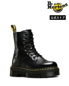 Dr.Martens Quad Retro Jadon 8 Eye Boot 15265001 Black ドクターマーチン ジェイドン 8ホール ブーツ 厚底 イエローステッチ メンズ レディース