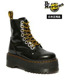 ドクターマーチン Quad Retro Max Jadon Max 8 Eye Boot 25566001 Black Dr.Martens ジェイドン マックス 8ホール ブーツ 厚底 メンズ レディース