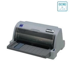 【お取り寄せ】エプソン(EPSON) ドットインパクトプリンター VP930R|VP-930R