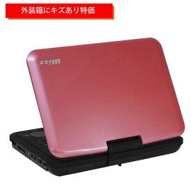 【台数限定】(外装箱にキズあり特価!本体は新品です)Wizz(ウィズ) 9インチポータブルDVDプレーヤー (ピンク)| DV-PW920P