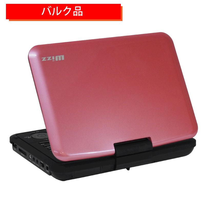 【台数限定】バルク(箱なし)未使用品・新品 Wizz(ウィズ) 9インチポータブルDVDプレーヤー (ピンク)  DV-PW920P-Bulk