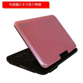 【在庫限り特価】(外装箱にキズあり特価!本体は新品です)Wizz(ウィズ) 10.1インチ ポータブルDVDプレーヤー(ピンク)|DV-PW1040P