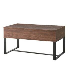 【お取り寄せ】東谷 2WAY テーブル|SO-851WAL