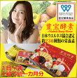 【在庫あり】渚コーポレーション日本製豊宝酵素(5g×30包入り約1ヵ月分)日本ウェルネス協会認定で安心の高品質