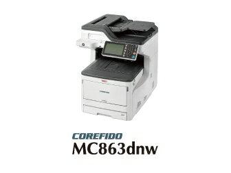 【お取り寄せ】沖データ(Oki Data ) ビジネスに必要な機能に加え、高精細の印刷が可能なハイスペックモデル カラーLED複合機  COREFIDO MC863dnw|MC863DNW
