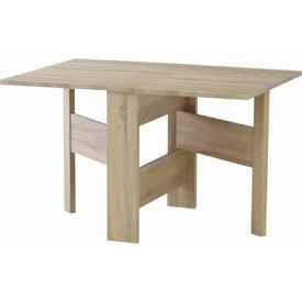 【お取り寄せ 】AZUMAYA(東谷) フィーカフォールディングダイニングテーブル ナチュラルウッド|FIK-103NA