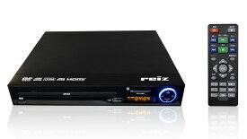 【台数限定】(外装箱にキズあり特価!本体は新品です) reiz(レイズ)HDMI端子搭載DVDプレーヤー|RV-SH200