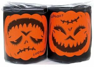 ハッピーハロウィン2ロール ★ロット割れ不可 50個単位でご注文願います   キーワード おばけ 仮装 かぼちゃ 季節 コスプレ パーティ ハッピー ハロウィン パンプキン マント トイレ