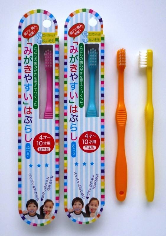 磨きやすい歯ブラシ こども用 12個セット @77/個◆イベント・ギフト・景品・贈答品・粗品・ノベルティ・名入れ・のし包装は激安卸の当店へ
