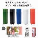 ミニステンレスボトル120ml  120個単位で送料無料(北海道・沖縄・離島・個人様宅は別途) イベント 記念品 ギフト …