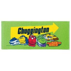 チャギントン ライド フェイスタオル  112個以上で送料無料(北海道・沖縄・離島・個人様宅は別途)