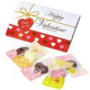 バレンタイン ギフト(ハートチョコ5粒入) 100個セット @103/個  3セット以上で送料無料(北海道・沖縄・離島・…