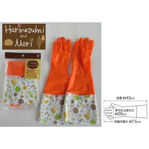 ハリネズミと森 ロングゴム手袋 10個セット @134/個
