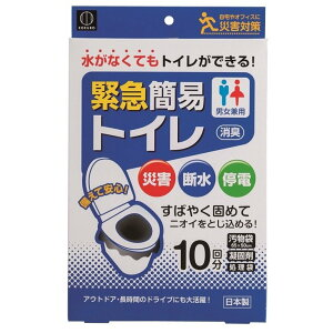 緊急簡易トイレ10回分 12個セット @770/個