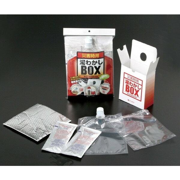 湯わかしBOX★10個単位でご注文願います◆イベント・ギフト・景品・贈答品・粗品・ノベルティ・名入れ・のし包装は激安卸の当店へ
