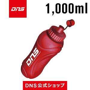 【公式】DNS スーパースクイズボトルアクセサリー/ボトル
