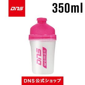 【公式】DNS womanフィットシェイカーアクセサリー/シェイカー プロテイン/サプリメント/ダイエット/トレーニング ディーエヌエス