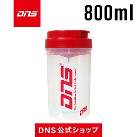 【公式】DNS プロズシェイカーアクセサリー/シェイカー プロテイン/サプリメント/ダイエット/トレーニング ディーエヌエス