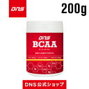 【公式】DNS BCAA 200g グレープフルーツ/アミノ酸/サプリメント/プロテイン/ダイエット/トレーニング ディーエヌエス