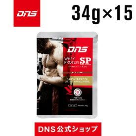 【公式】DNS プロテイン ホエイプロテインSP 34g スーパープレミアム/HMB/チョコレート/ヨーグルト/フルーツミックス/サプリメント/プロテイン/ダイエット/トレーニング ディーエヌエス