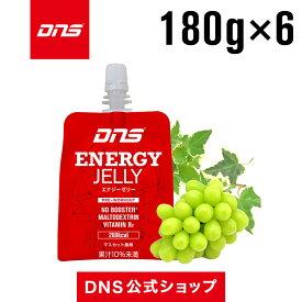 【公式】DNS プロテインゼリー180gエナジーゼリー(マスカット味)マスカット/エネルギー/ミール/サプリメント/プロテイン/ダイエット/トレーニング ディーエヌエス