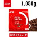 【公式】DNS プロテイン1.05kgプロテインホエイ100チョコレート/カフェオレ/ストロベリー/バナナ/マンゴー/抹茶/バニ…