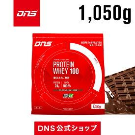 【公式】DNS プロテイン1.05kg プロテインホエイ100 チョコレート/カフェオレ/ストロベリー/バナナ/マンゴー/抹茶/バニラ/レモン/1kg/サプリメント/プロテイン/ダイエット/トレーニング ディーエヌエス
