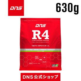 【公式】DNS R4アルティメットリカバリー アドバンテージ 630g レモン/サプリメント/リカバリー/グルタミン/HMB/エネルギー/プロテイン/ダイエット/トレーニング ディーエヌエス