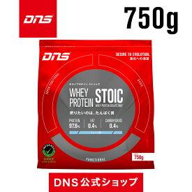 【ポイント10倍】【公式】DNS プロテイン ホエイプロテインストイック 750g ストイック/プレーン/サプリメント/プロテイン/ダイエット/トレーニング ディーエヌエス