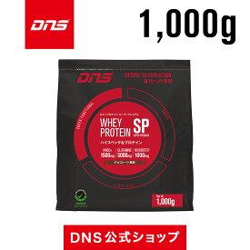 【公式】DNS プロテイン ホエイプロテインSP 1,000g 1kg スーパープレミアム/HMB/チョコレート/ヨーグルト/フルーツミックス/サプリメント/プロテイン/ダイエット/トレーニング ディーエヌエス