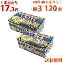 単3 Lazos ラソス アルカリ 単三 乾電池 120本 (1箱(60本入)×2箱=120本)(B-LA-T3X20 2箱セット) 【RCP】