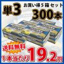 【単三 単3 アルカリ 乾電池 電池 長持ち 300本 まとめ買い】【60本入り(1箱)×5箱=300本】Lazos(ラソス) 単三 アルカリ乾電池 300本(60本入り(1箱)×5箱=300本) (