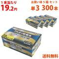 eneLuce_単3アルカリ乾電池(20本入x3)×5箱(B-B-LA-T3X20)