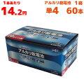 eneLuce_単4アルカリ乾電池20本入りx3パックセット(B-LA-T4X20)