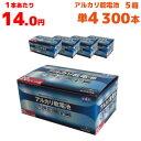 単4 Lazos ラソス アルカリ 単四 乾電池 300本 (1箱(60本入)×5箱=300本)(B-LA-T4X20 5箱セット) 【RCP】