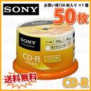 【記録メディア】【送料無料】SONY CD-R データ用 700MB 1-48倍 50枚スピンドルケース ワイドホワイトレーベル (50CDQ80GPWP)【R...