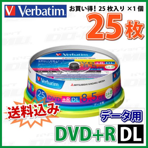 【記録メディア】【送料込み※沖縄・離島を除く】 MITSUBISHI DVD+R DL データ用 8.5GB 2.4-8倍速 25枚スピンドルケース ワイドホワイトレーベル (DTR85HP25V1)【RCP】