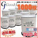 【記録メディア】【1000枚=100枚スピンドルケース×10個】 【送料無料】 Good-J DVD-R データ&録画用 CPRM対応 4.7GB 1-16倍速 1000枚(100枚×10個)スピンド