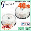 【記録メディア】【40枚=20枚スピンドルケース×2個】 【送料込み】 Good-J DVD-RW データ&録画用 CPRM対応 4.7GB 1-2倍速 40枚...