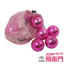 【決算特価!】 飛衛門 ゴルフボール メッシュバック メタルボール ピンク R&A公認球 メッシュバッグ カラーボール 12…
