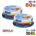 【記録メディア】 MITSUBISHI Verbatim(バーベイタム) DVD-R DL データ用 8.5GB 2-8倍速 ワイドホワイトレーベル 【50…