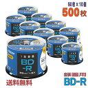 【ブルーレイディスク】 Victor(ビクター) BD-R データ&デジタルハイビジョン録画用 25GB 1-6倍速 ワイドホワイトレ…